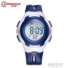 名瑞兒童手錶防水夜光小學生電子錶男孩可愛鬧鐘小孩手錶男女錶 韓語空間