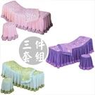 美宏甜蜜夢幻棉料美容床椅套三件 [45307] 床套/椅套/床椅套