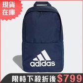 ★現貨在庫★  Adidas CLASSIC BACKPACK 背包 後背包 休閒 筆電 藍 【運動世界 】 DM7677