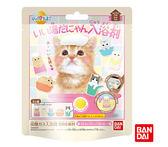 溫泉貓入浴球