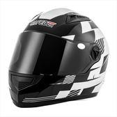 冬季摩托車頭盔男女四季通用全覆式電動電瓶車安全帽機車防霧全盔