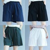 新款胖MM大尺碼a字高腰顯瘦闊腿褲純色百搭短褲女棉麻沙灘熱褲