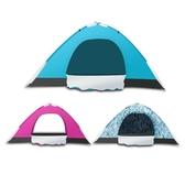 全自動戶外帳篷2人沙灘家庭旅游防雨速開露營加厚雙人摺疊帳篷