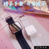 ins超火網紅鏡子電子表反光獨角獸男女學生情侶手錶簡約韓版可愛【全館免運】