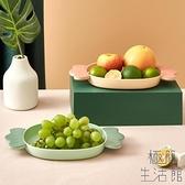 水果盤簡約北歐家用零食糖果水果小盤子【極簡生活】