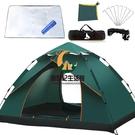 全自動帳篷戶外防雨野營雙人雙層免搭建3-4人野外露營帳篷套裝【創世紀生活館】