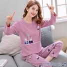 長款睡衣 睡衣女士長袖春秋冬季純棉夏天薄款可愛全棉家居服2021年新款套裝 快速出貨