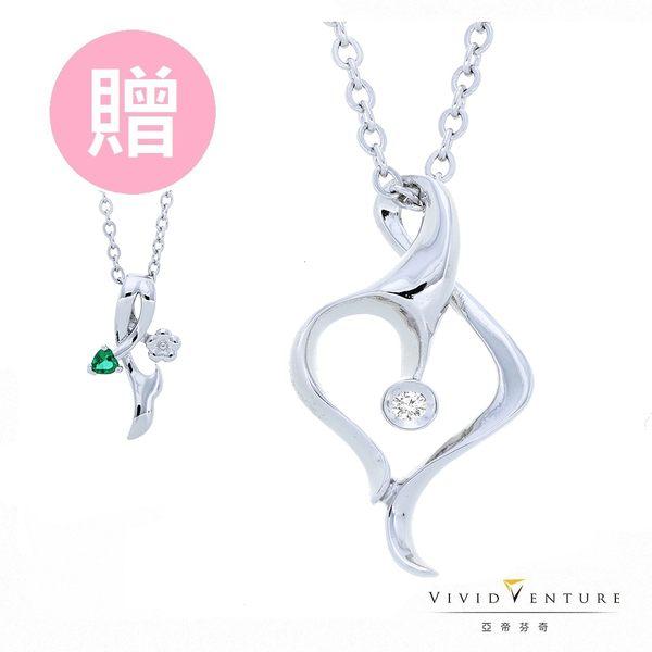 鑽石項鍊 0.02克拉 亞帝芬奇 心與葉