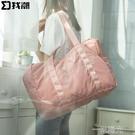 便攜摺疊旅行袋運動包女短途旅行包手提大容量行李包情侶健身包男 一米陽光