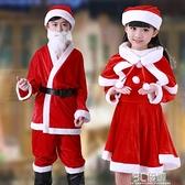 兒童聖誕節服飾男女孩扮演聖誕老人衣服套裝金絲絨帶靴子表演服裝 蘇菲小店