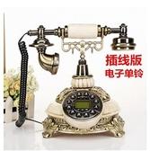 得力電話機有繩商務辦公家用固定電話機有線座機來電免提清晰通話 深藏blue