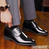 皮鞋 皮鞋男真皮商務鞋子加絨尖頭潮流韓版休閒青年冬季正裝男士棉皮鞋 科技藝術館