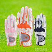高爾夫手套女款雙手女球童耐磨透氣防滑  創想數位