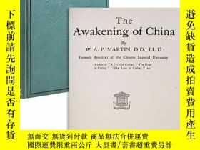 二手書博民逛書店【包罕見】The Awakening of China, 《中國