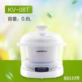 220V燉盅隔水電白瓷燉盅燕窩煲湯煮粥鍋bb煲0.8L FR11412『俏美人大尺碼』