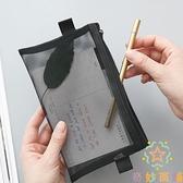 3個裝 筆袋大容量文具盒男女生鉛筆盒簡約透明創意考試【奇妙商舖】