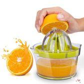 動榨汁杯榨橙汁器家用水果壓汁器小型榨汁擠果汁半生同款