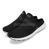New Balance 拖鞋 WLNRMLB1 D NB 黑 白 女鞋 涼拖鞋 包頭拖鞋 懶人鞋【PUMP306】 WLNRMLB1D