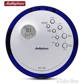 現貨快出 全新 美國Audiologic 便攜式 CD機 隨身聽 CD播放機 支持英語光盤 color shop