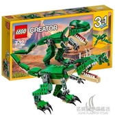 創意系列兒童男孩拼裝拼插積木玩具恐龍兇猛霸王龍 名購居家