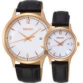 SEIKO 精工 CS系列都會石英對錶-銀x咖啡/41+28mm 7N42-0GJ0K+7N82-0JN0K(SGEH88P1+SXDG98P1)