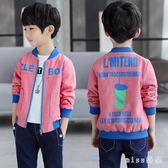 中大尺碼男童外套新款韓版洋氣童裝7兒童休閒帥氣12-15歲棒球服潮 js9053『miss洛羽』