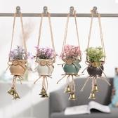 植物盆栽風鈴掛飾日式創意掛件