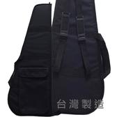 【非凡樂器】台製精品『電吉他三角厚琴袋』輕巧/保護性佳