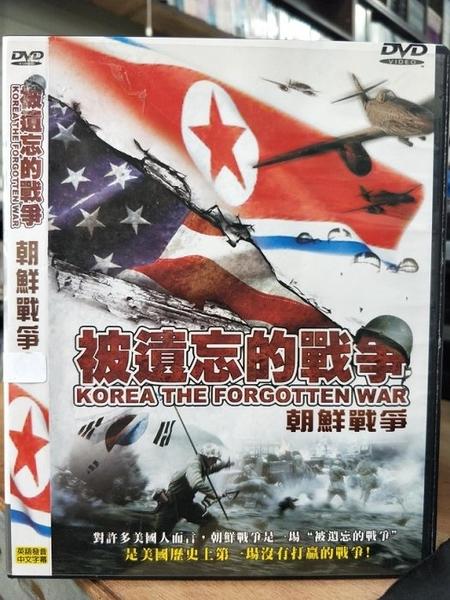 挖寶二手片-TSD-066-正版DVD-影集【被遺忘的戰爭:朝鮮戰爭 全6碟】-美國歷史沒有贏的戰爭(直購價)