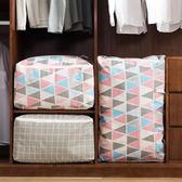 居家家棉麻被子棉絮收納袋防塵袋搬家裝棉被的袋子衣服防水整理袋 美芭