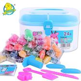 晶晶彩泥24色無毒彩泥桶裝橡皮泥兒童益智玩具全套模具18色【潮咖地帶】