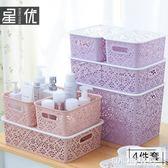 歐式衛生間化妝品收納盒桌面家用簡約收納箱塑料有蓋梳妝臺整理盒 koko時裝店