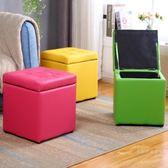 實木皮凳子時尚換鞋凳可坐方凳化妝創意收納凳沙發凳服裝店儲物凳【快速出貨】