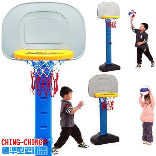 親親 標準型籃球架(二段式)