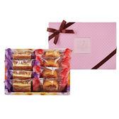 卡茲尼法式焦糖堅果夾心蘋果酥8入禮盒