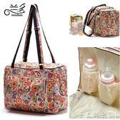 蘭多  花樣年華時尚多功能媽咪包大容量待產包斜跨包手提包   良品鋪子