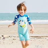2018兒童游泳衣男孩專業泳裝