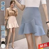 片狀荷葉包臀褲裙(4色)M~XL【222238W】【現+預】☆流行前線☆