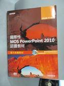 【書寶二手書T3/電腦_YDX】國際性MOS Powerpoint 2010認證教材_李聿研究室_附光碟