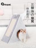 貓爬架小型貓抓板帶貓窩貓架一體小別墅帶窩貓咪劍麻玩具貓樹用品ATF 美好生活