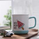 ‧俏皮可愛西瓜圖案設計 ‧裝冷熱飲皆宜實用性高 ‧杯口寬大,方便清洗