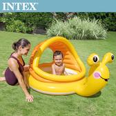 【INTEX】BABY小蝸遮陽幼兒戲水池(57124)