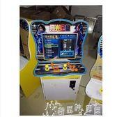 格斗機97拳皇家用街機月光寶盒9S4S街霸投幣格斗機雙人搖桿游戲機.YYJ 奇思妙想屋