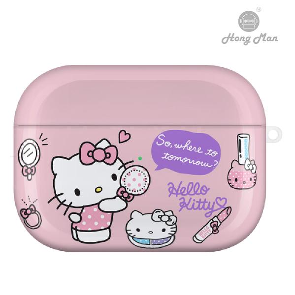三麗鷗系列 Airpods Pro耳機保護套 凱蒂貓 彩妝配對