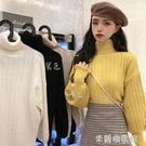 高領毛衣 寬鬆外穿新款秋季韓版長袖打底衫內搭高領百搭針織衫毛衣女裝 快速出貨
