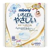 【嬰之房】滿意寶寶 Moony白金級防溢母乳墊108枚【日本限定版】
