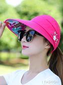 帽子女夏天休閒百搭出游防紫外線韓版夏季可折疊防曬太陽帽遮陽帽-ifashion