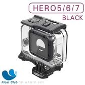 GoPro-HERO5 HERO6 HERO7 Black專用60米防水盒+潛水保護殼(忠欣公司貨) GP-AADIV-001