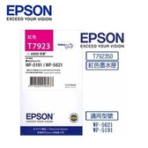 EPSON 原廠高容量墨水匣 T792350 紅