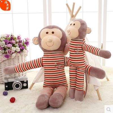 安撫寶寶陪睡毛絨玩具公仔抱枕創意生日禮物【母子款(70cm+50cm)】
